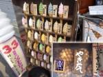 浅草 花月堂 ジャンボメロンパン ソフトクリーム